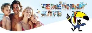 Семейный Клуб Туртесс  – комфортный отдых для всей семьи