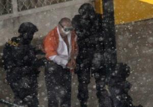 В Праге арестовали грабителя банка, взявшего в заложники нескольких служащих