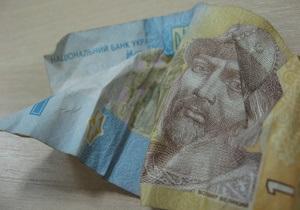 Курс валют: гривна сдает позиции в конце недели