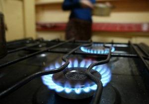 Ъ: Россия может повысить цены на газ для Украины на 30%