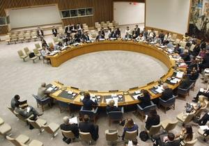 СБ ООН исключил из списка террористов 45 человек