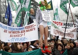 В Крыму заявили, что предприниматели готовы  бороться за свои права с оружием в руках