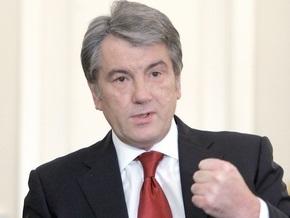 Ющенко не намерен отменять указ о роспуске парламента