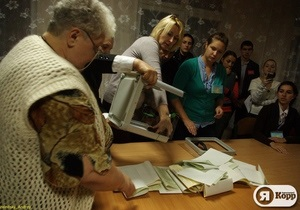 Замглавы ЦИК: В Киеве в округе №216 пропал председатель участковой комиссии с печатью