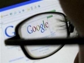 Google проследил за взглядом пользователей