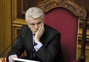 Литвин рассказал, когда будет принят госбюджет на 2011 год