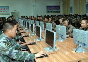 Американские эксперты обвинили военных хакеров Китая в кибератаке на Apple