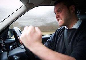 Вред гнева. Ученые рассказали о последствиях вспышек агрессии