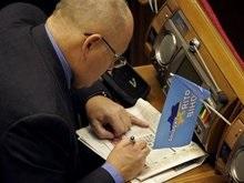 Регионалы призвали Кабмин предоставить новый проект по госбюджету осенью