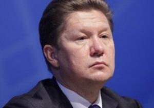 Строительство Южного потока: Миллер заявил, что украинцы выразили восхищение работой по запуску проекта