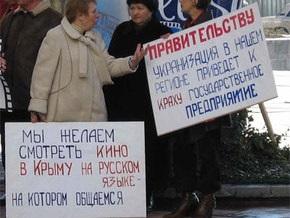 Опрос: 80% украинцев не считают актуальным решение языкового вопроса