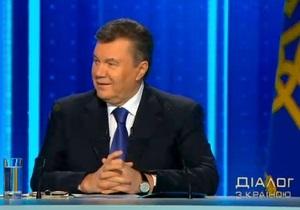 Диалог со страной - Янукович - трансляция - Президент втрое завысил рост реального ВВП
