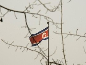 В Совбез ООН передан  Черный список  организаций КНДР