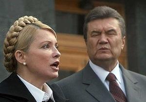 Тимошенко назвала трусостью отказ Януковича участвовать с ней в программе Шустера