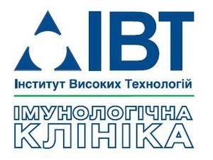 Иммунологическая клиника ИВТ примет участие в борьбе с эпидемией гриппа в Украине
