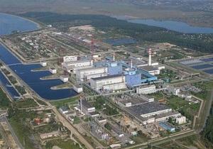 DW: Жители двух городов выступили против достройки новых реакторов на Хмельницкой АЭС