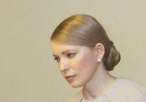 СМИ: Тимошенко пытается привлечь к себе внимание