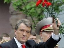 Ветеранам не понравились слова Ющенко о воинах УПА