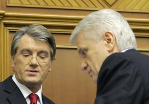Партия Литвина призвала Ющенко снять свою кандидатуру с выборов