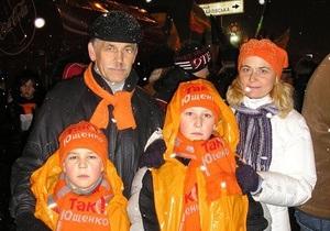 Майдан-2004 в лицах. Фото-воспоминания участников Оранжевой революции