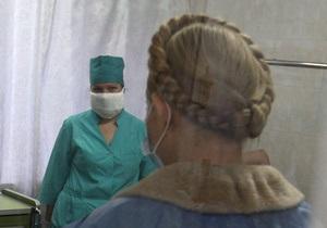 Депутат: По коридорам больницы Тимошенко тянули два амбала. А на голову ей набросили рядно