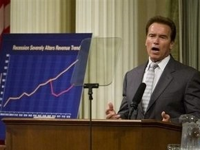 Калифорния объявила чрезвычайное финансовое положение