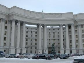 МИД Украины заявил, что МВФ может выделить новые кредиты для ГТС