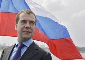 Россия отмечает День государственного флага