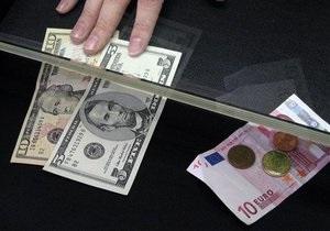 Курсы наличной валюты на 3 октября