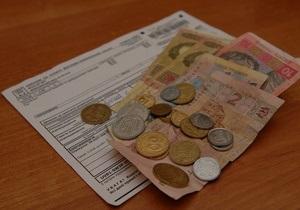 Власти Киева не намерены повышать коммунальные тарифы из-за новых цен на газ