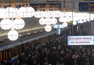 Кабмин выделил 41,6 млн грн на строительство синей ветки киевского метро