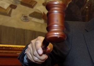 Суд арестовал экс-начальника Госинспекции по ценам Рудь до января
