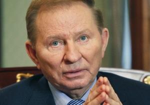Сегодня Леонид Кучма празднует 75-летний юбилей