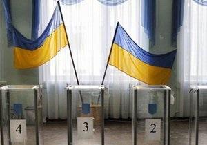 Депутата от БЮТ выдворили с избирательного участка в Херсоне