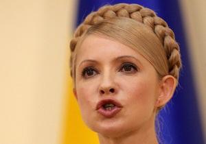Тимошенко назвала Яценюка лидером  придворной оппозиции