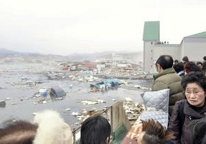 В МИД пытаются дозвониться до украинцев в Японии