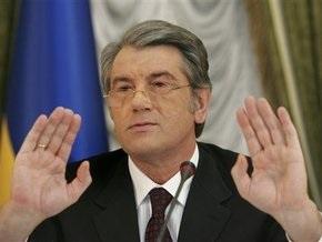 Ющенко призвал НСНУ немедленно инициировать отмену неприкосновенности