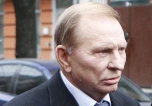 Генпрокуратура все-таки разрешила Кучме съездить в Москву