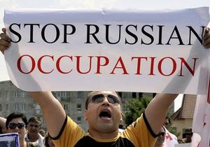Грузинским школьникам раздадут пособия о российской оккупации