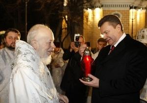 За Украину! обвинила Януковича в приверженности Московскому патриархату