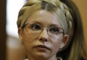МИД Украины: Дело Тимошенко не должно влиять на заключение Соглашения об ассоциации с ЕС