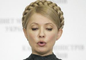 Тимошенко: Поддержка молодежи станет общенациональной программой (обновлено)