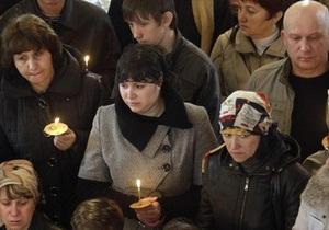 В России прошли первые похороны жертв взрывов на шахте Распадская