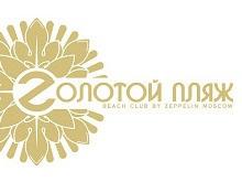 В Ялте открылся «Золотой пляж»  – первый клуб-ресторан, выполненный в концепции ночных клубов Лазурного берега
