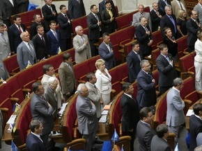 Парламент выделил депутатам 17 квартир