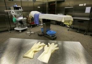 Дело черных трансплантологов закрыли в связи с истечением срока давности  - СМИ