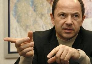 В повышении рейтингов Украины Тигипко увидел действенность реформ правительства