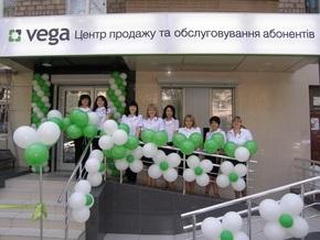 Открылся новый центр обслуживания Vega в Мариуполе