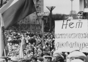 По делу о кровавом столкновении с советскими военными в Вильнюсе в 1991 году проходят более 80 лиц