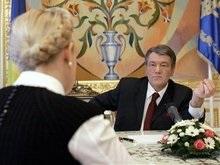 Секретариат Ющенко ответил на обвинения Тимошенко в ухудшении отношений с РФ